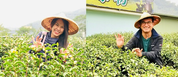 Đài Loan Du Ký