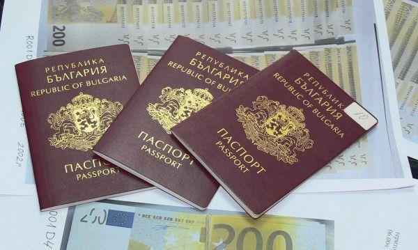 đầu tư lấy quốc tịch Bulgaria