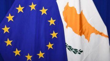 EU bắt đầu đánh giá khả năng Síp gia nhập khối Schengen