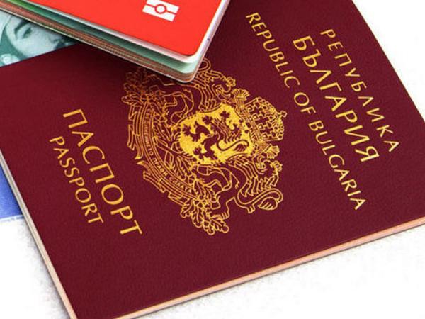 Thực hư tin đồn Bulgaria đóng cửa chương trình đầu tư lấy quốc tịch