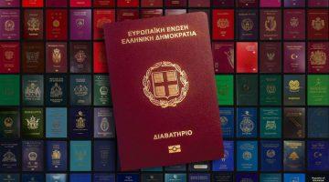 Lộ trình lấy quốc tịch châu Âu bằng con đường đầu tư lấy Golden Visa Hy Lạp