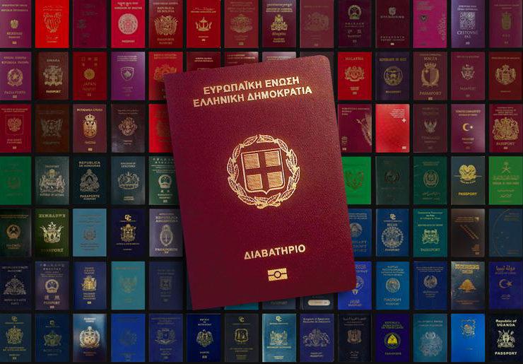 Golden Visa Hy Lạp