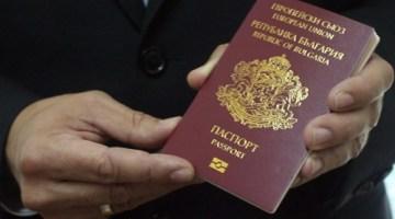 Bulgaria cải tổ chương trình đầu tư lấy quốc tịch Bulgaria