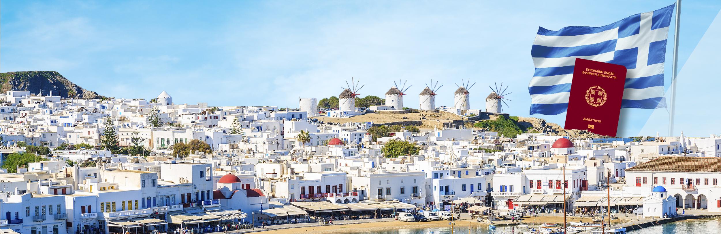 Sở hữu nhà nghỉ dưỡng ở Hy Lạp, được thêm thẻ thường trú nhân Châu Âu