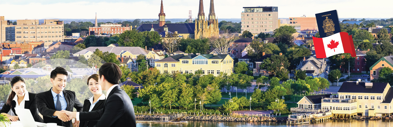 Định cư diện doanh nhân Canada – Điểm tuyển chọn hồ sơ Đảo Hoàng tử (PEI) thấp kỷ lục