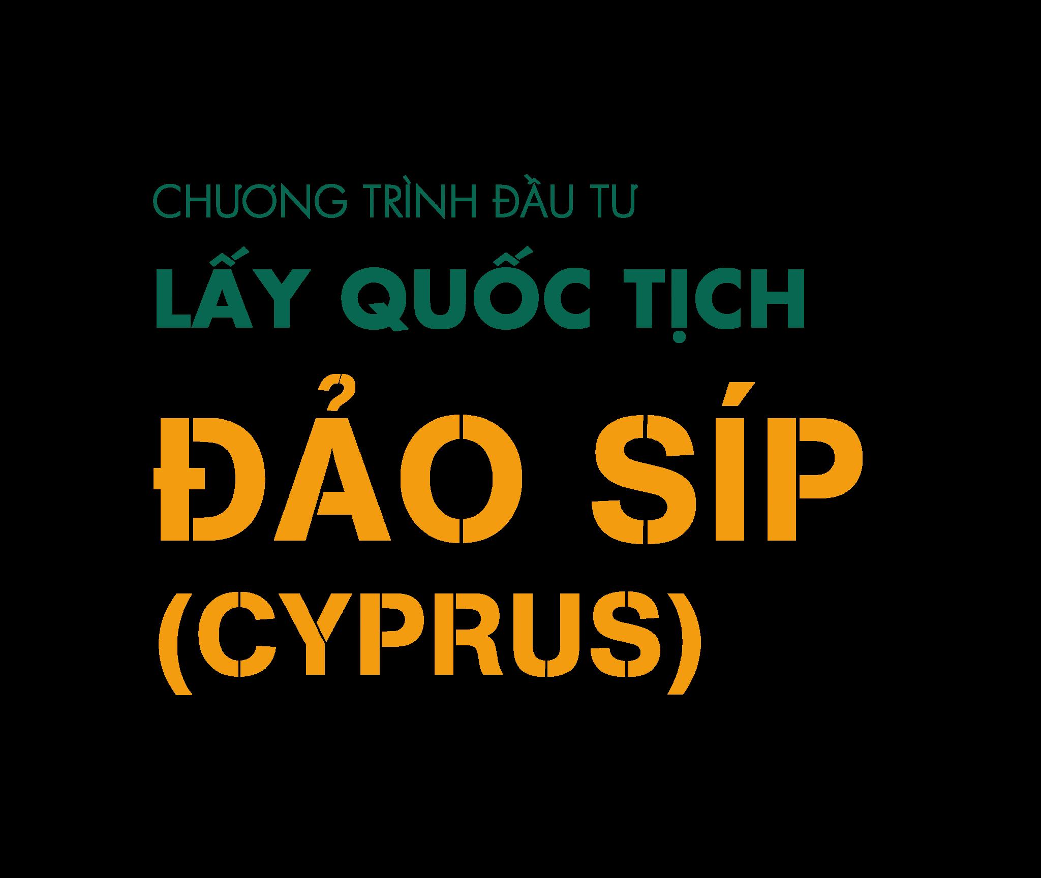 Quốc tịch đảo Síp